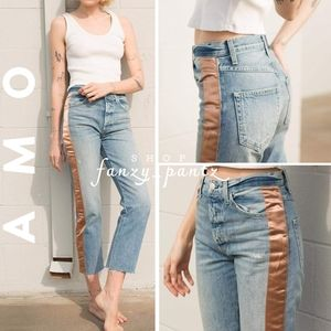 NWT AMO Denim Ribbon Loverboy High Rise Jeans 26